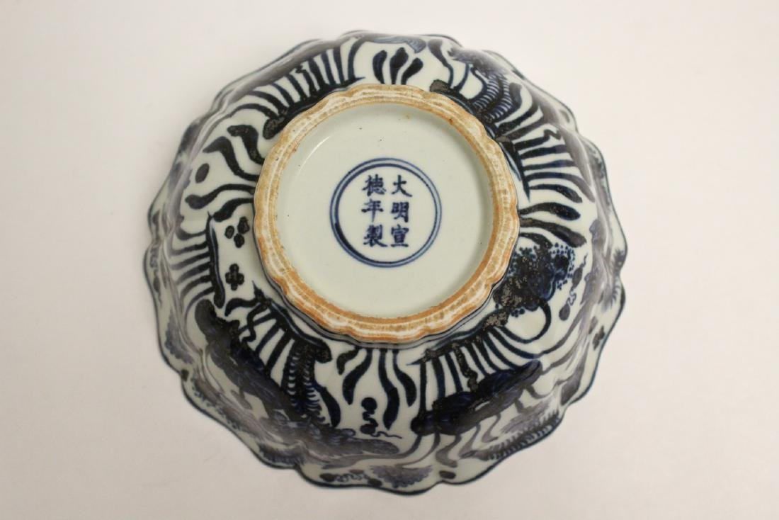 Chinese blue and white porcelain bowl - 10