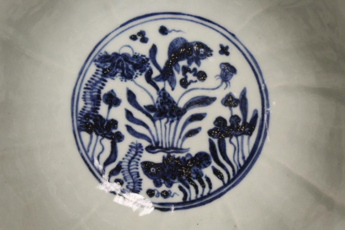 Chinese blue and white porcelain bowl - 9