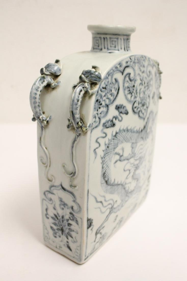 Chinese blue and white porcelain flask - 10