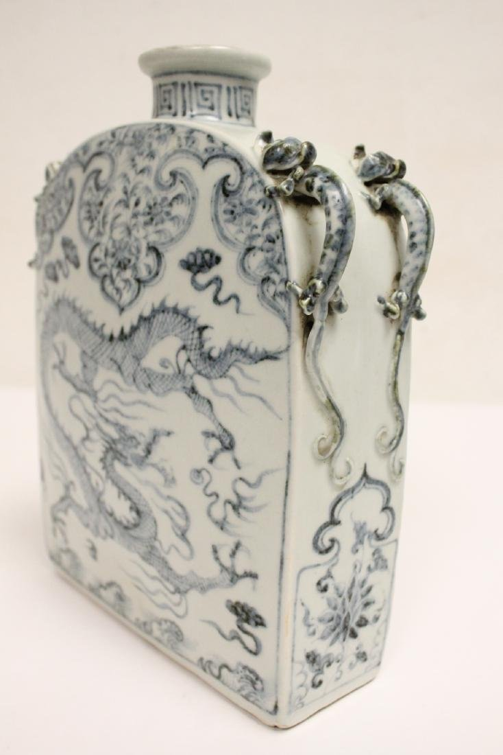 Chinese blue and white porcelain flask - 9