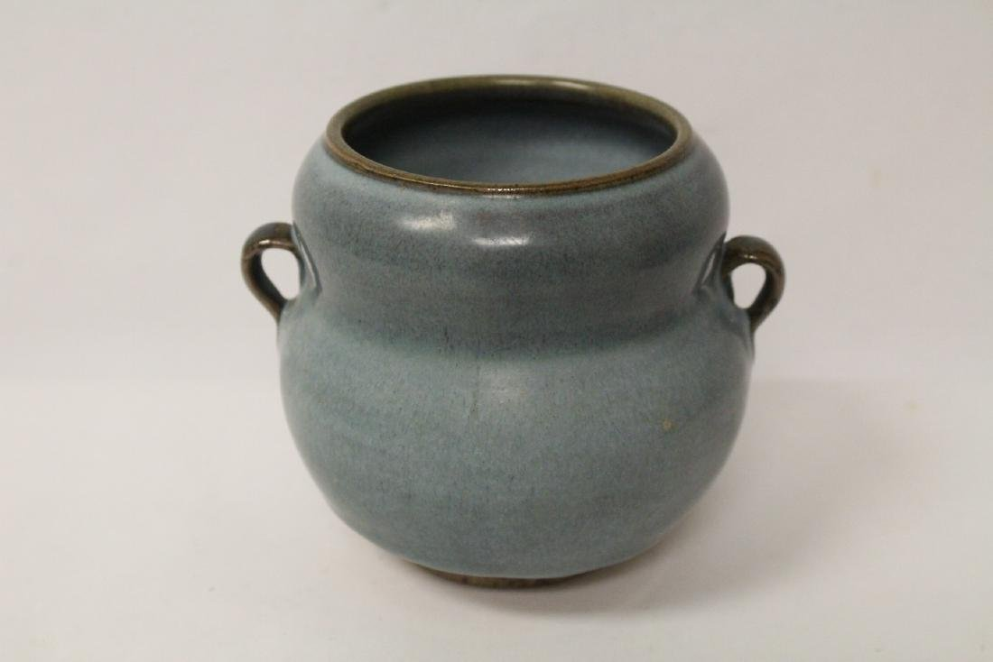 Chinese Song style porcelain jar