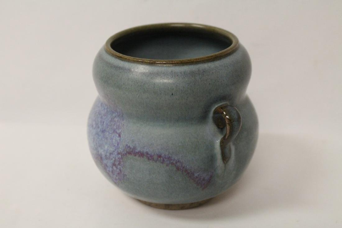 Chinese Song style porcelain jar - 6