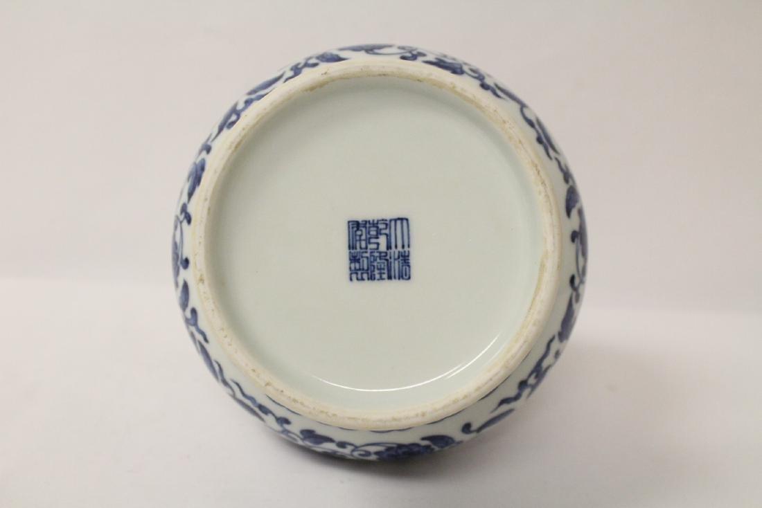 Chinese blue and white porcelain vase - 10