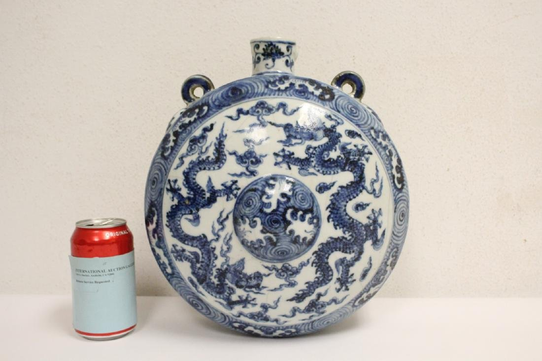Large Chinese blue and white flask