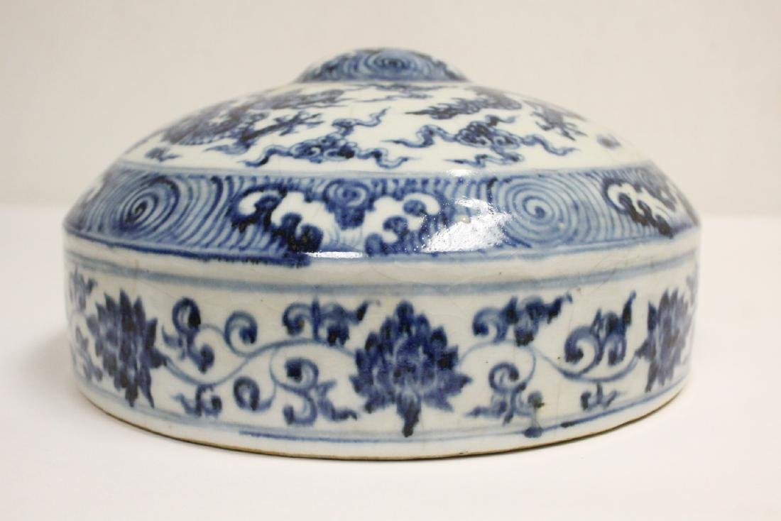 Large Chinese blue and white flask - 8