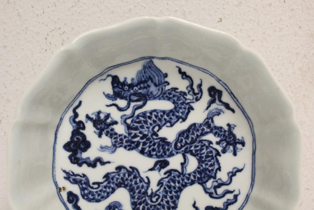 Chinese blue and white bowl - 3