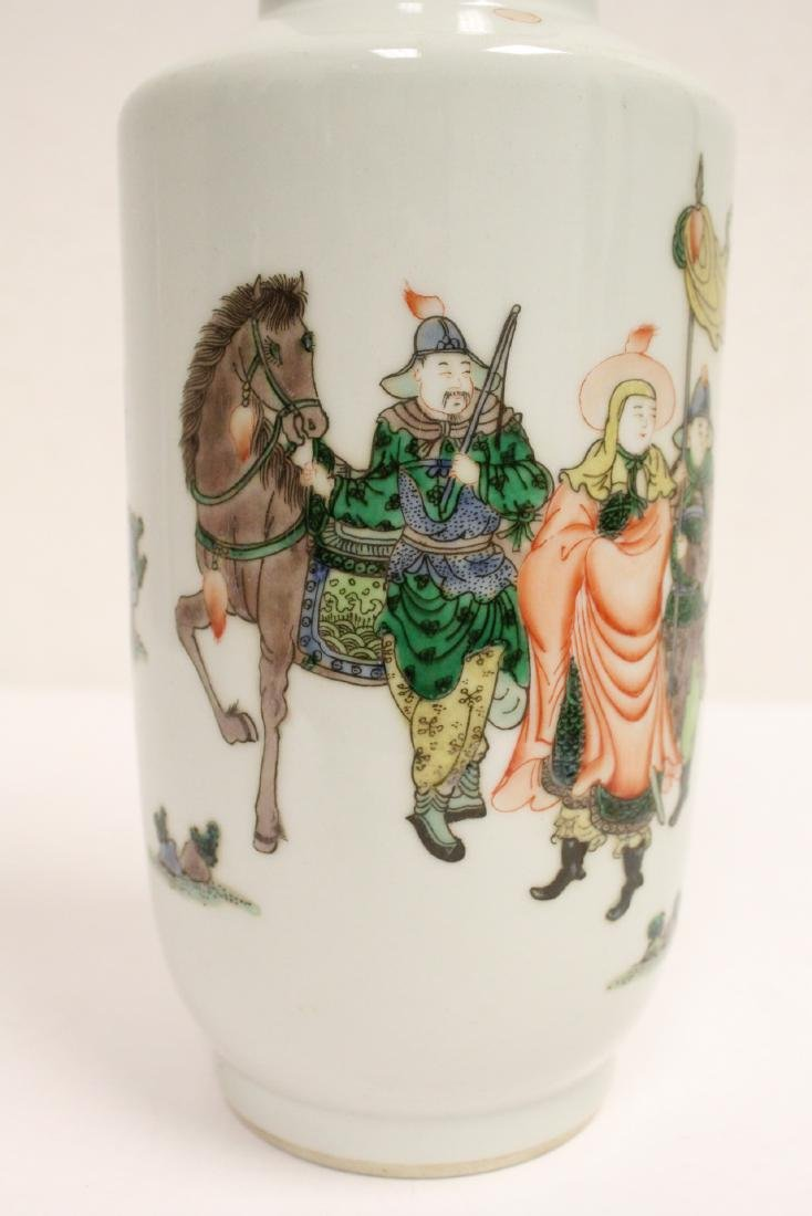 Chinese famille rose straight vase - 10