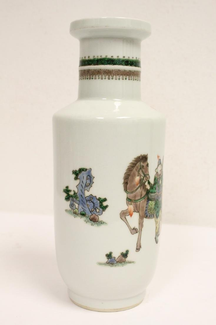 Chinese famille rose straight vase - 4
