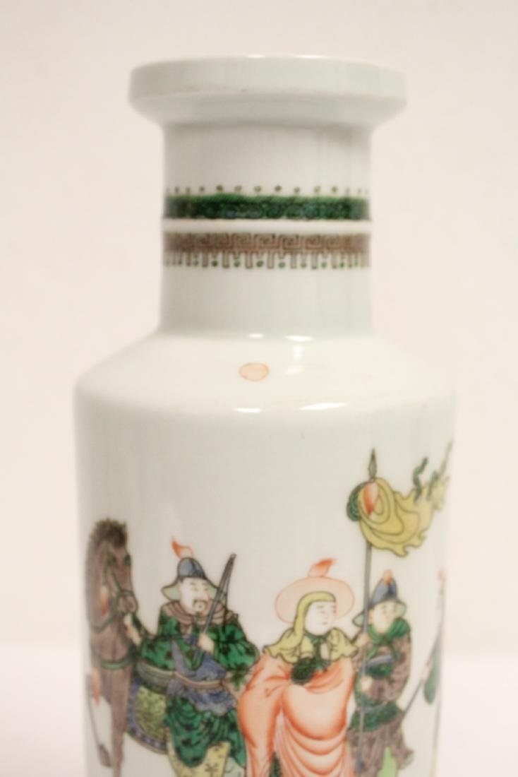 Chinese famille rose straight vase - 6