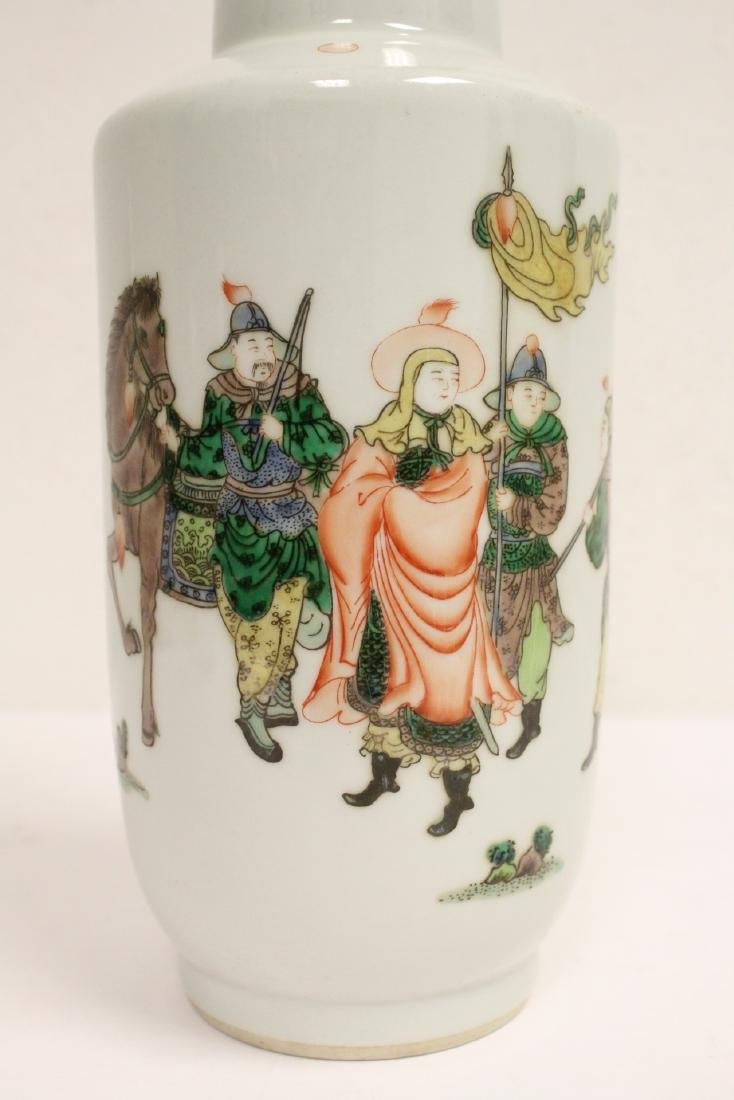 Chinese famille rose straight vase - 7