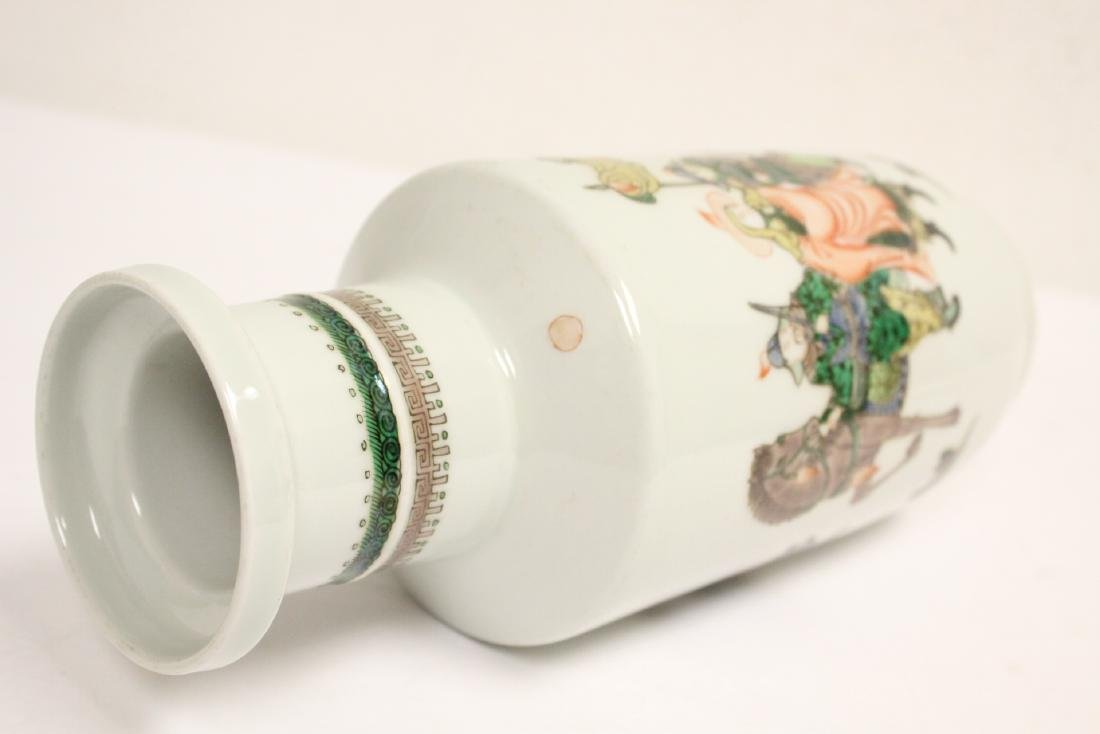 Chinese famille rose straight vase - 9