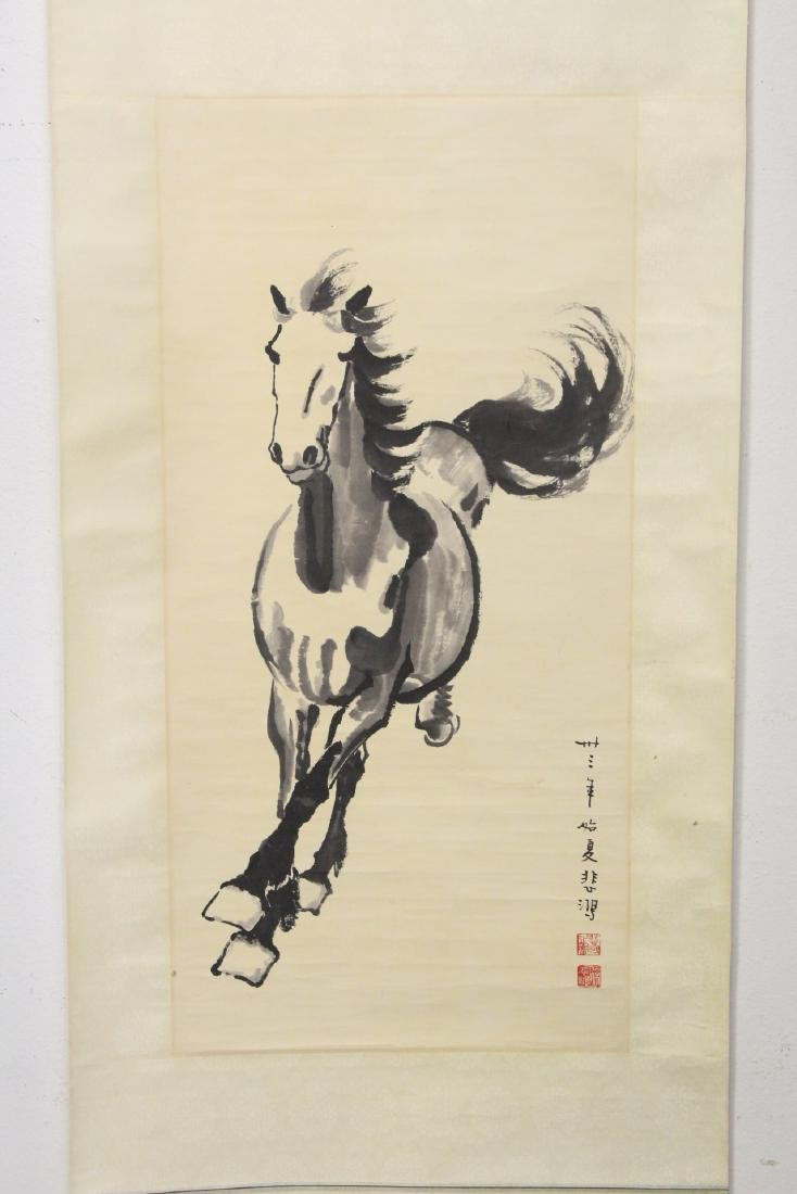 """Watercolor scroll """"horse"""""""