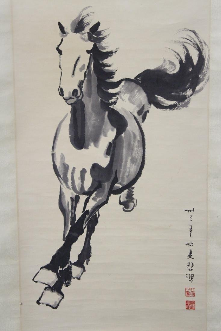 """Watercolor scroll """"horse"""" - 3"""