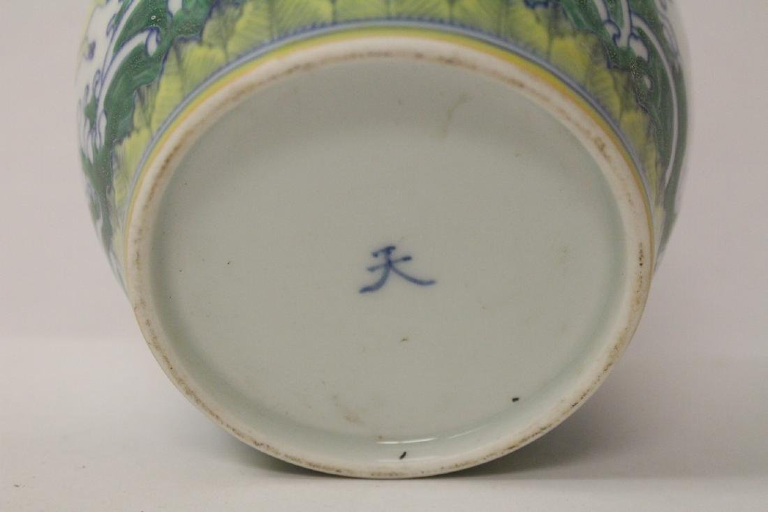 Chinese wucai covered jar - 10