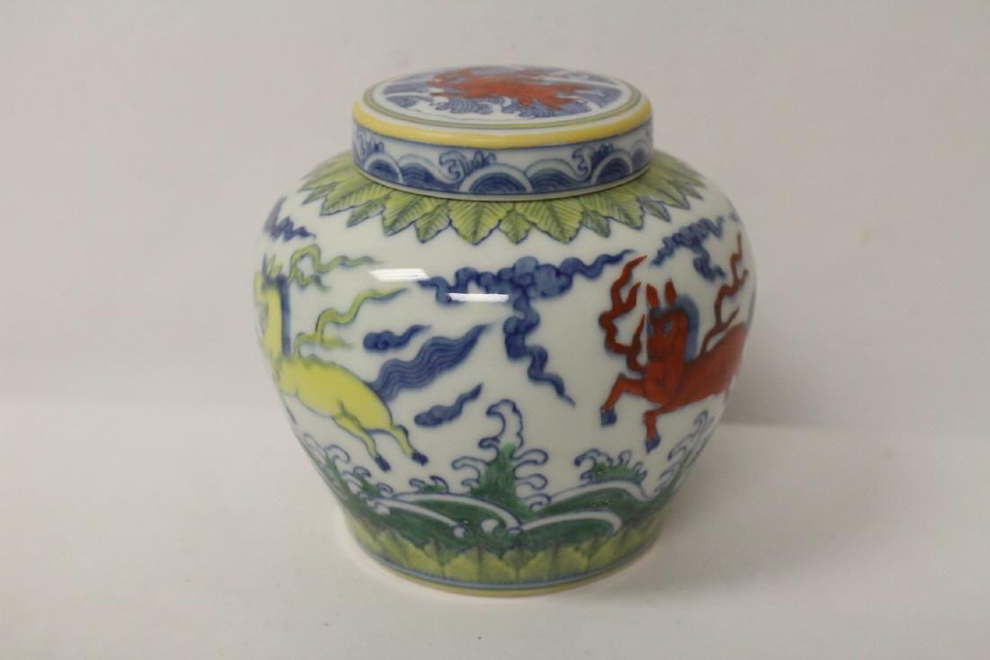 Chinese wucai covered jar - 2