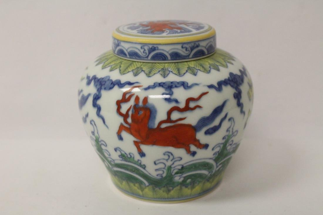 Chinese wucai covered jar - 3