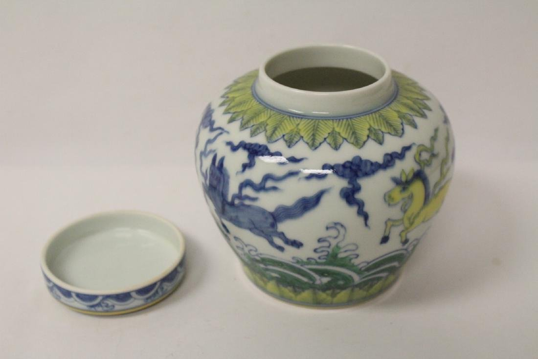 Chinese wucai covered jar - 5