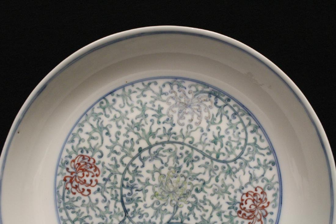 Chinese 18th c. famille rose porcelain plate - 2