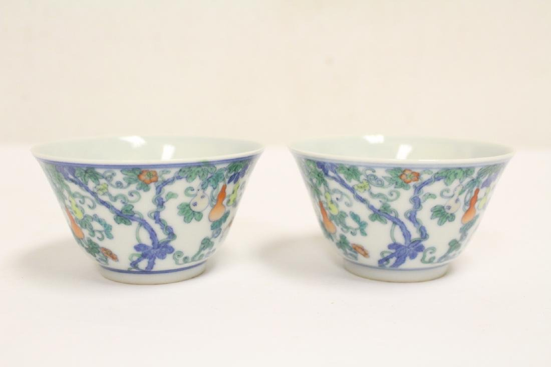 Pair Chinese porcelain tea bowls with lacquer box - 3
