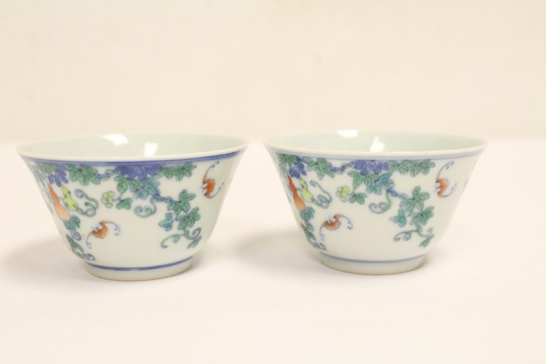 Pair Chinese porcelain tea bowls with lacquer box - 4