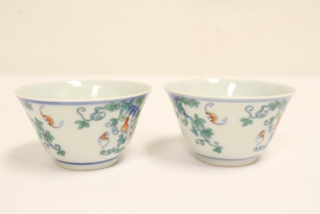 Pair Chinese porcelain tea bowls with lacquer box - 5