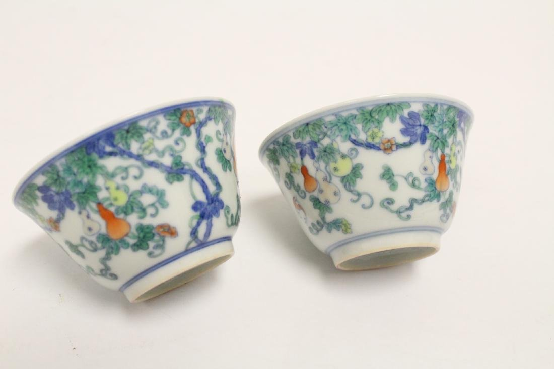 Pair Chinese porcelain tea bowls with lacquer box - 8