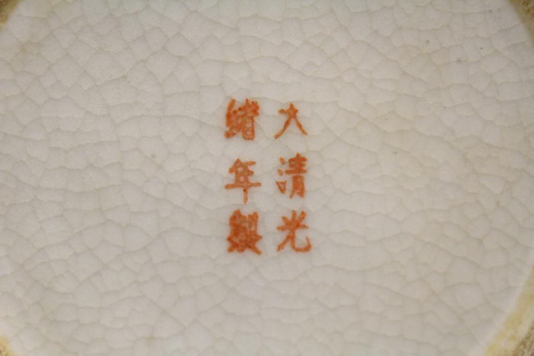 Chinese famille rose porcelain brush holder - 10