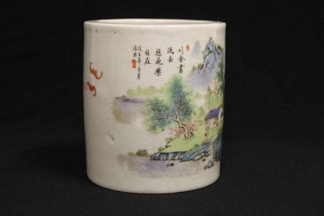 Chinese famille rose porcelain brush holder - 5