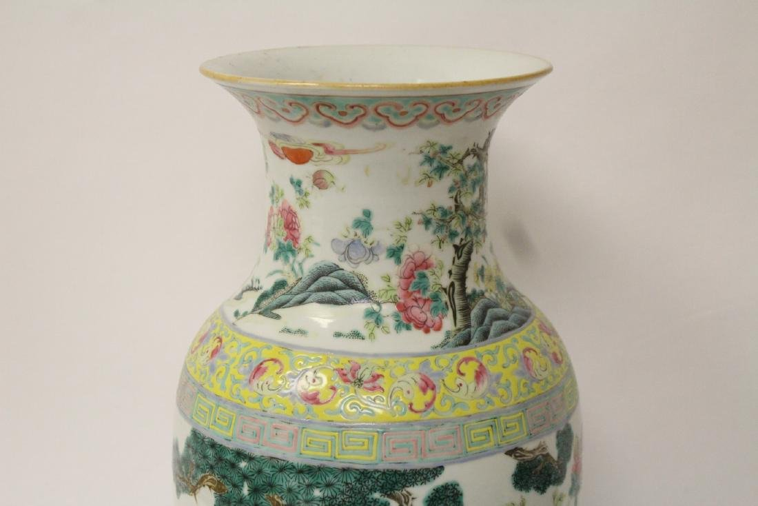 Chinese 18th/19th c. famille rose vase with stand, - 4