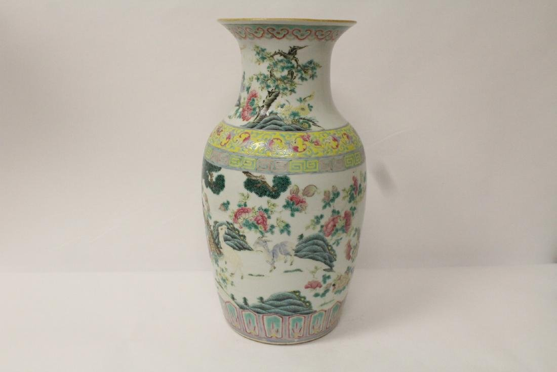 Chinese 18th/19th c. famille rose vase with stand, - 5