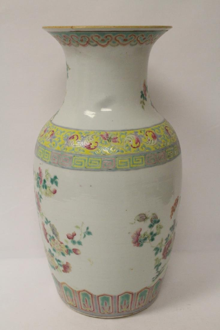 Chinese 18th/19th c. famille rose vase with stand, - 7