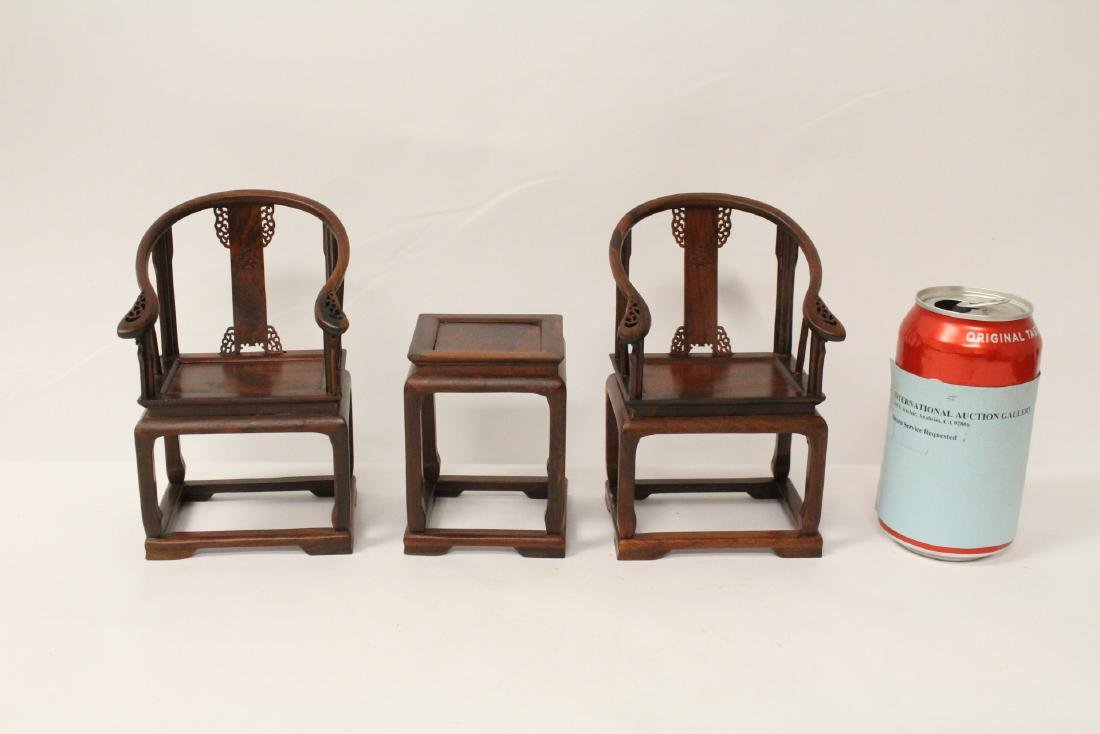 3 piece Chinese rosewood miniature furnitures