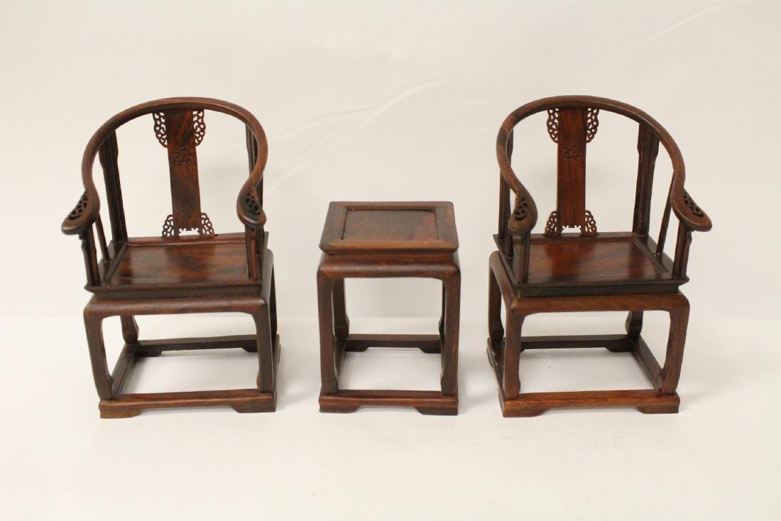 3 piece Chinese rosewood miniature furnitures - 2