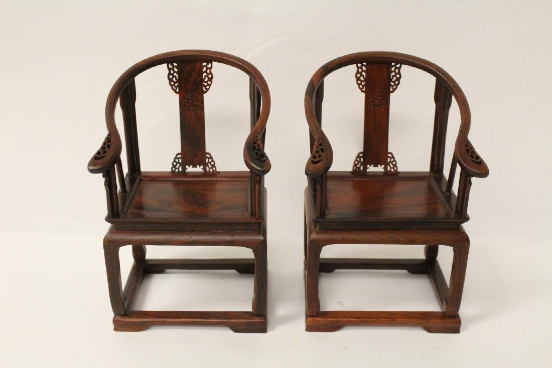 3 piece Chinese rosewood miniature furnitures - 3