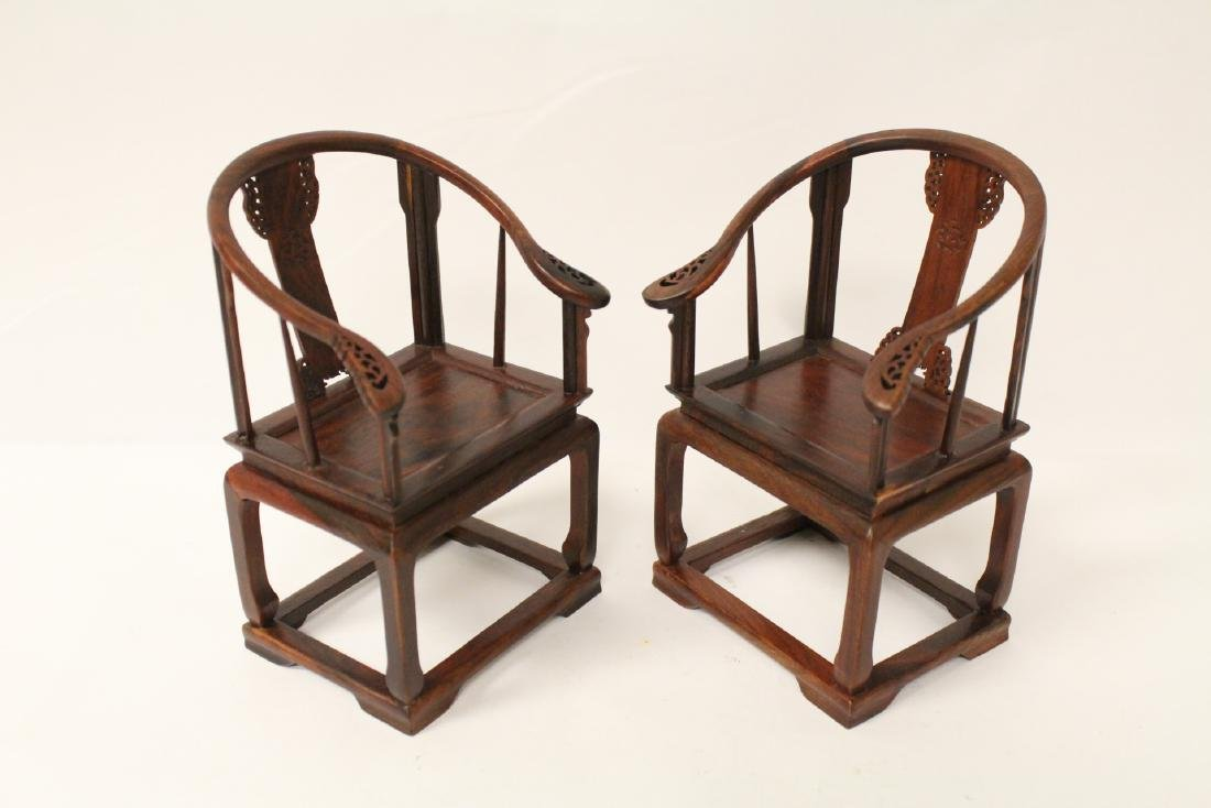 3 piece Chinese rosewood miniature furnitures - 4