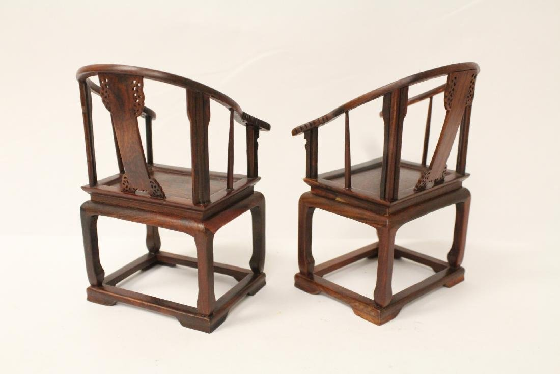 3 piece Chinese rosewood miniature furnitures - 5