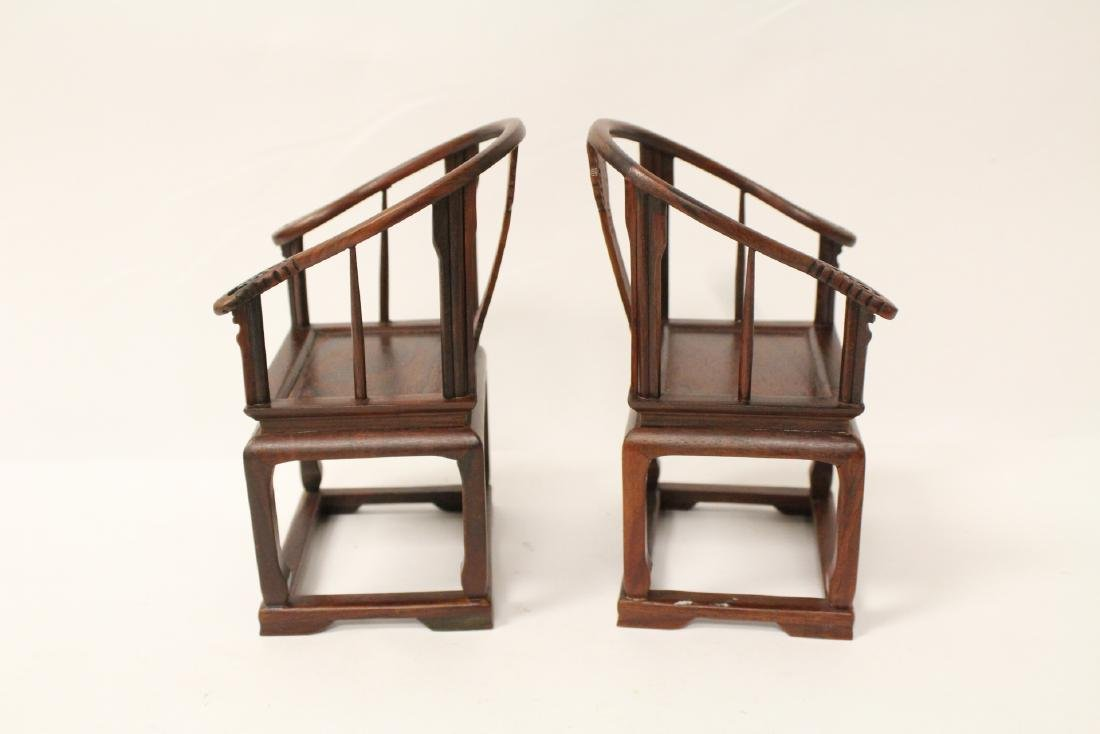 3 piece Chinese rosewood miniature furnitures - 6