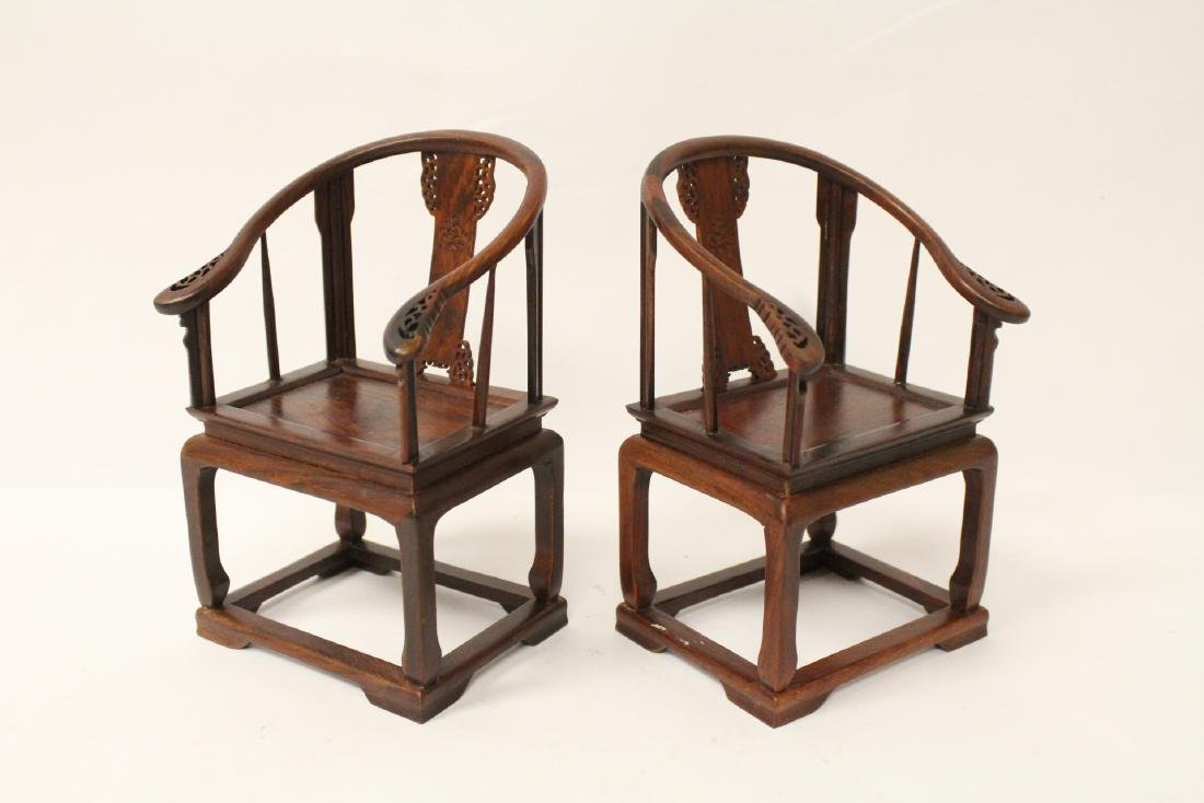3 piece Chinese rosewood miniature furnitures - 7
