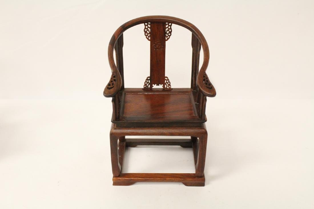 3 piece Chinese rosewood miniature furnitures - 8