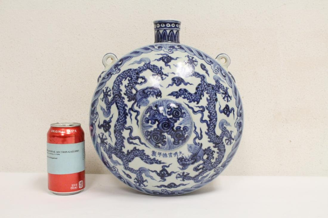 Chinese blue and white porcelain flask