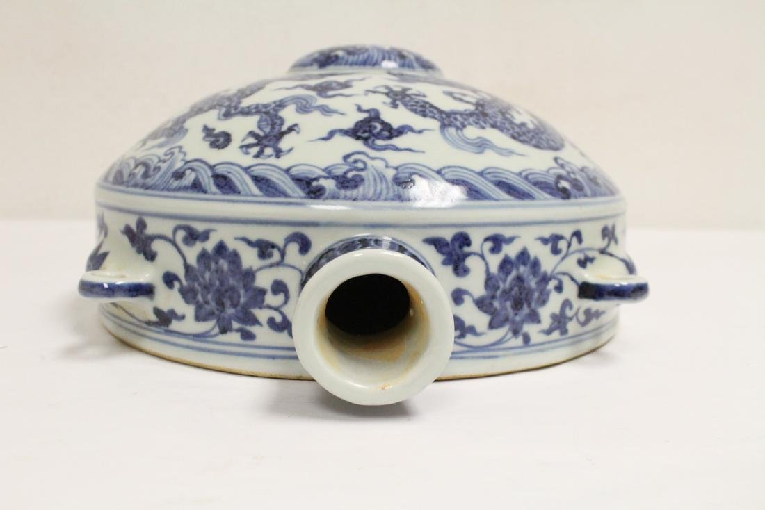 Chinese blue and white porcelain flask - 5