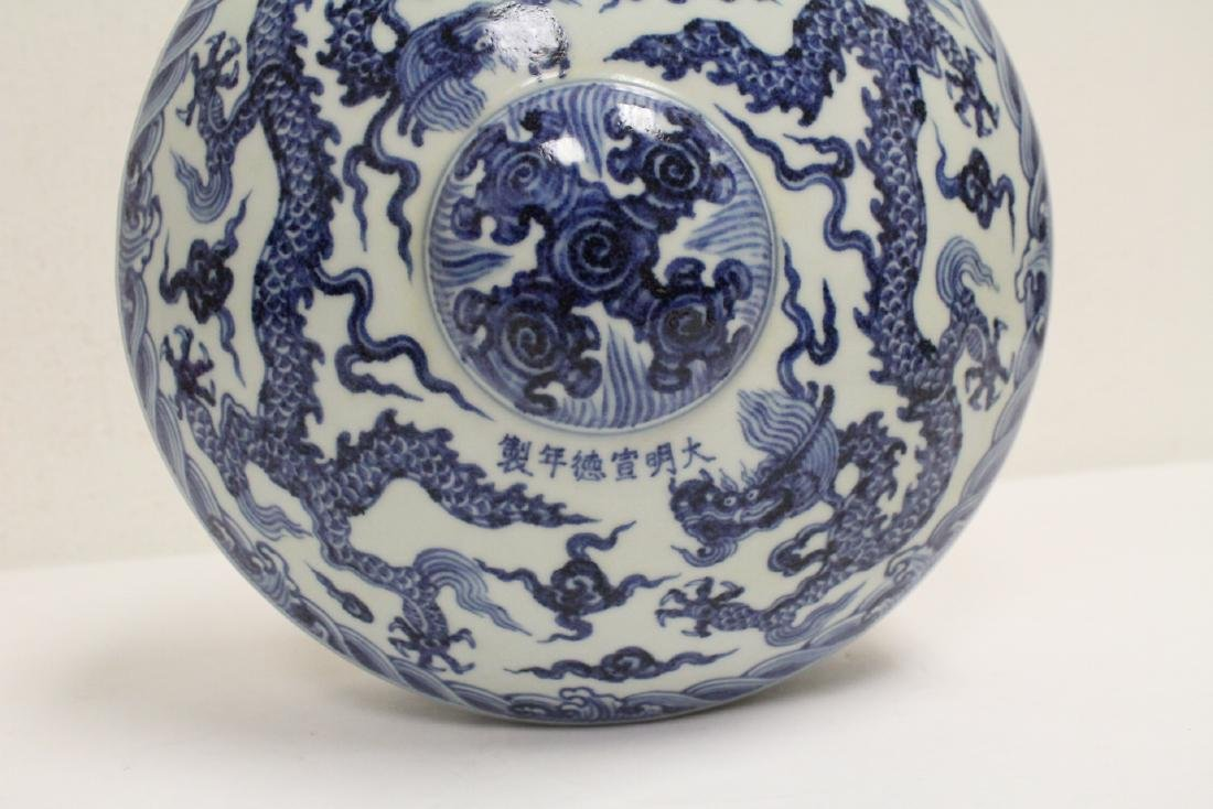 Chinese blue and white porcelain flask - 7