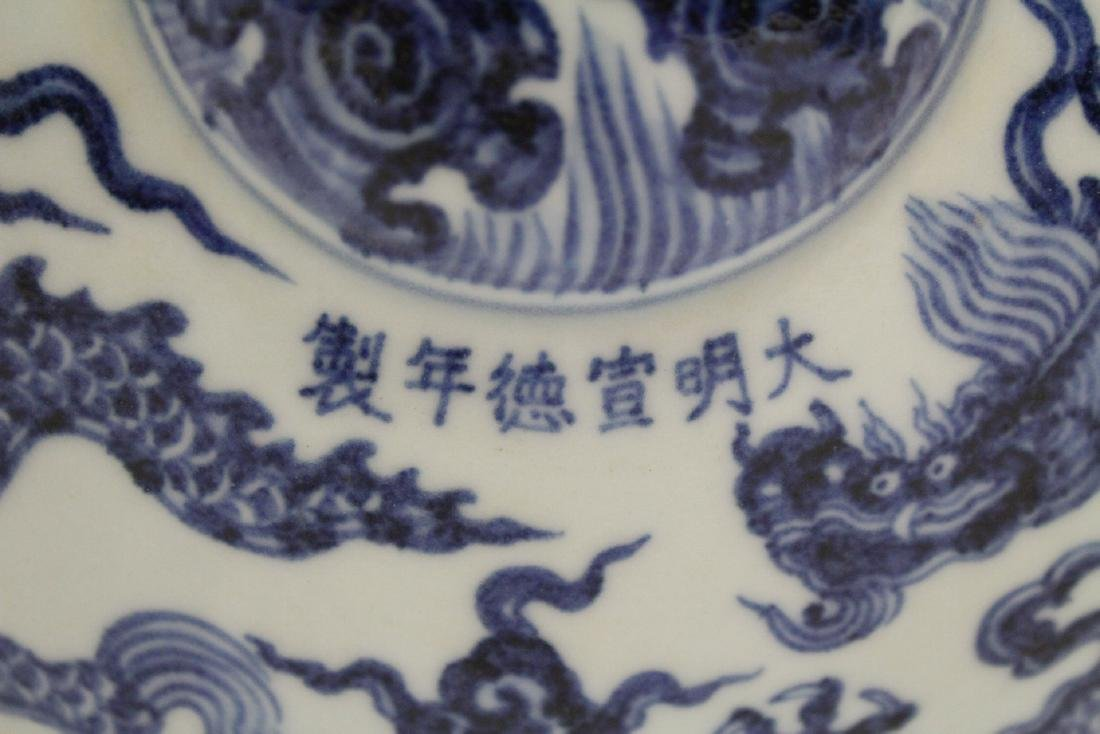 Chinese blue and white porcelain flask - 8