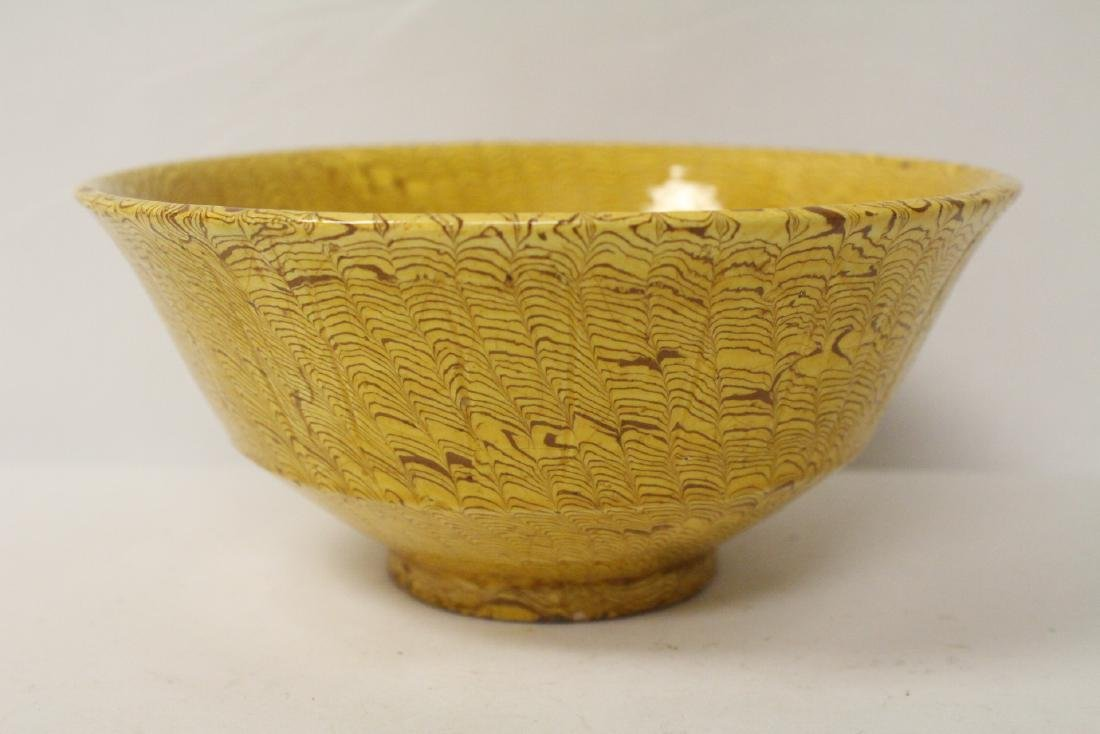 A large Chinese marbled bowl - 4