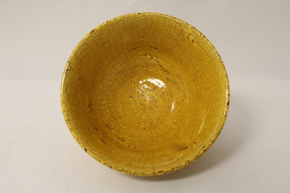A large Chinese marbled bowl - 6