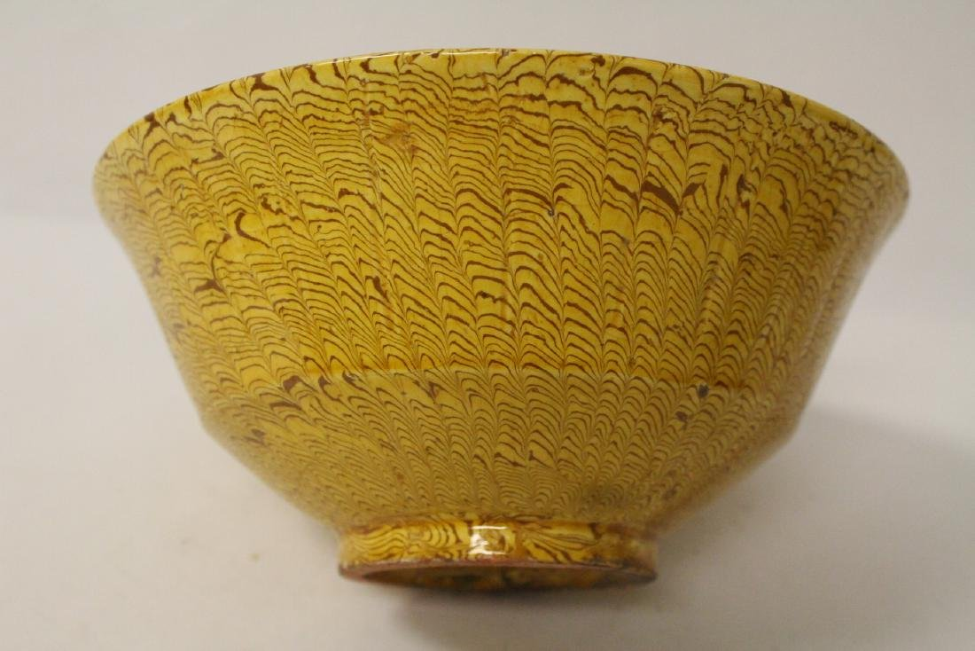 A large Chinese marbled bowl - 9