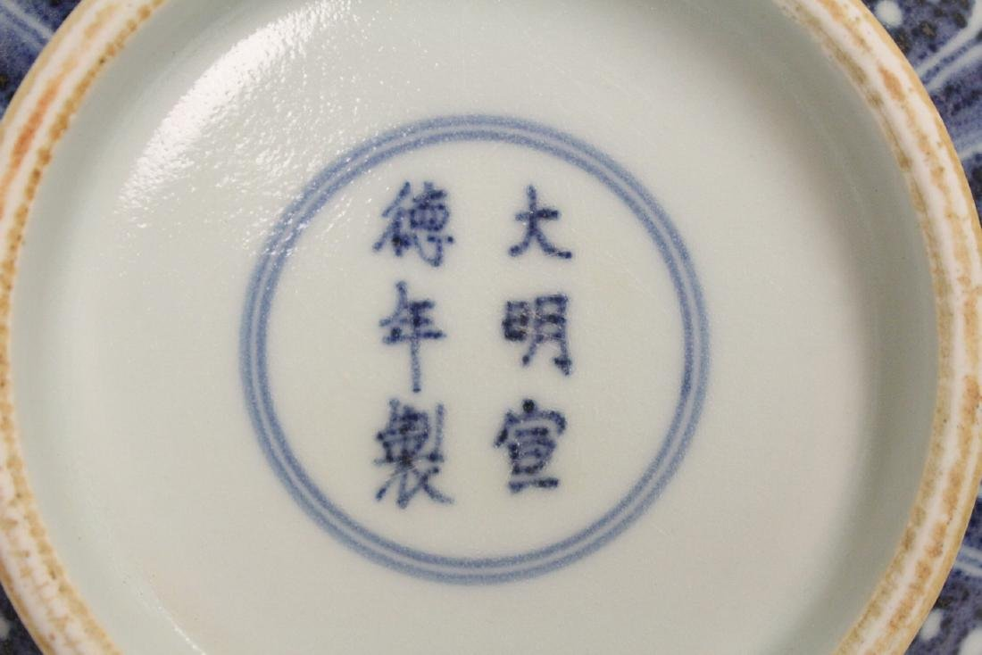 A large Chinese blue, red and white porcelain bowl - 10