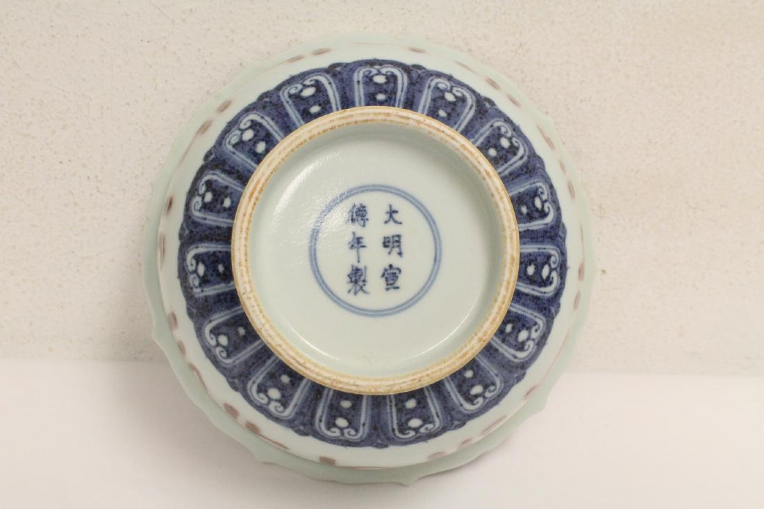 A large Chinese blue, red and white porcelain bowl - 9