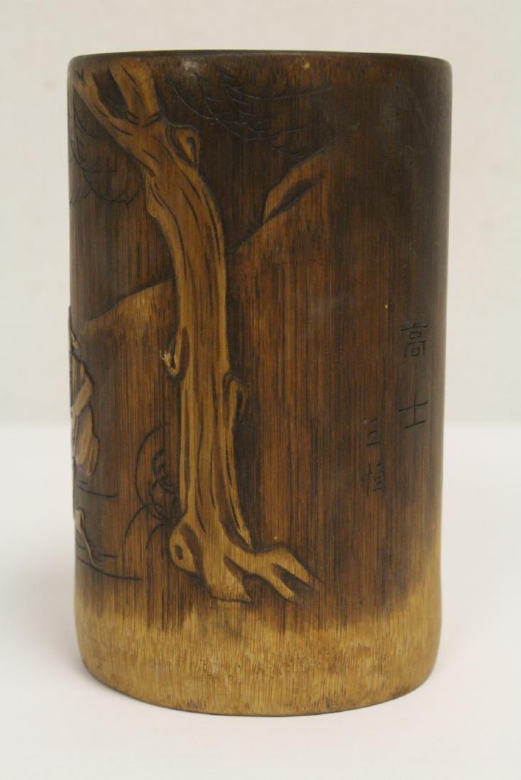Bamboo carved brush holder - 2