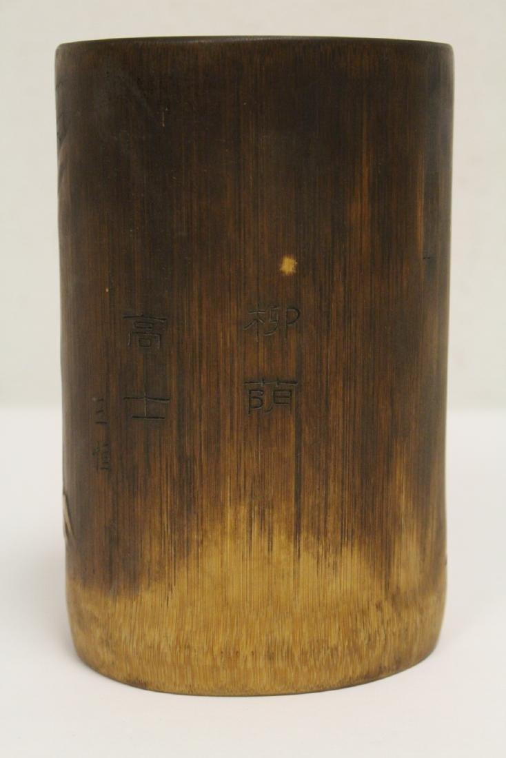 Bamboo carved brush holder - 3